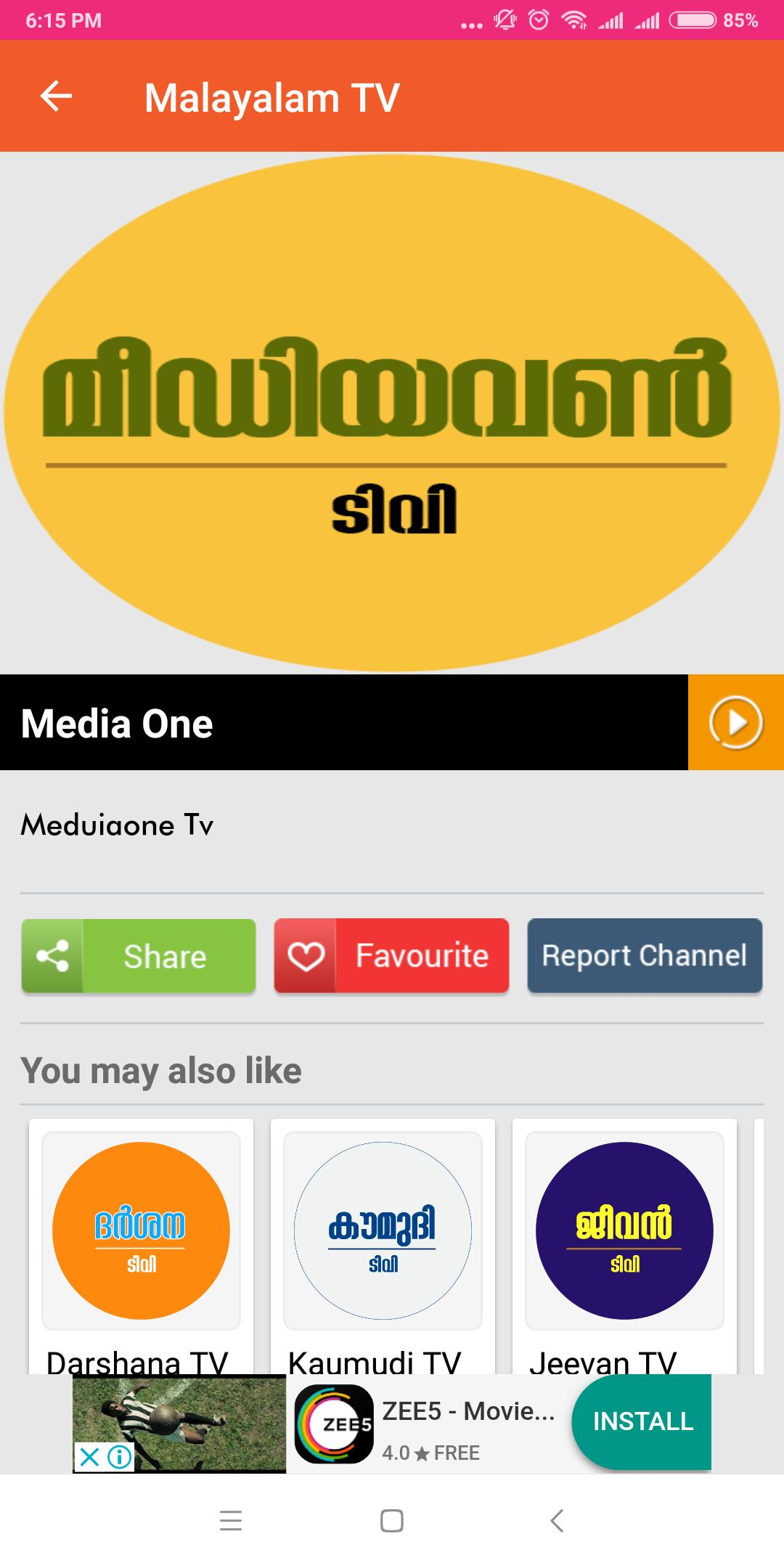 Malayalam Live TV HD | മലയാളം ടി വി for Android - APK Download