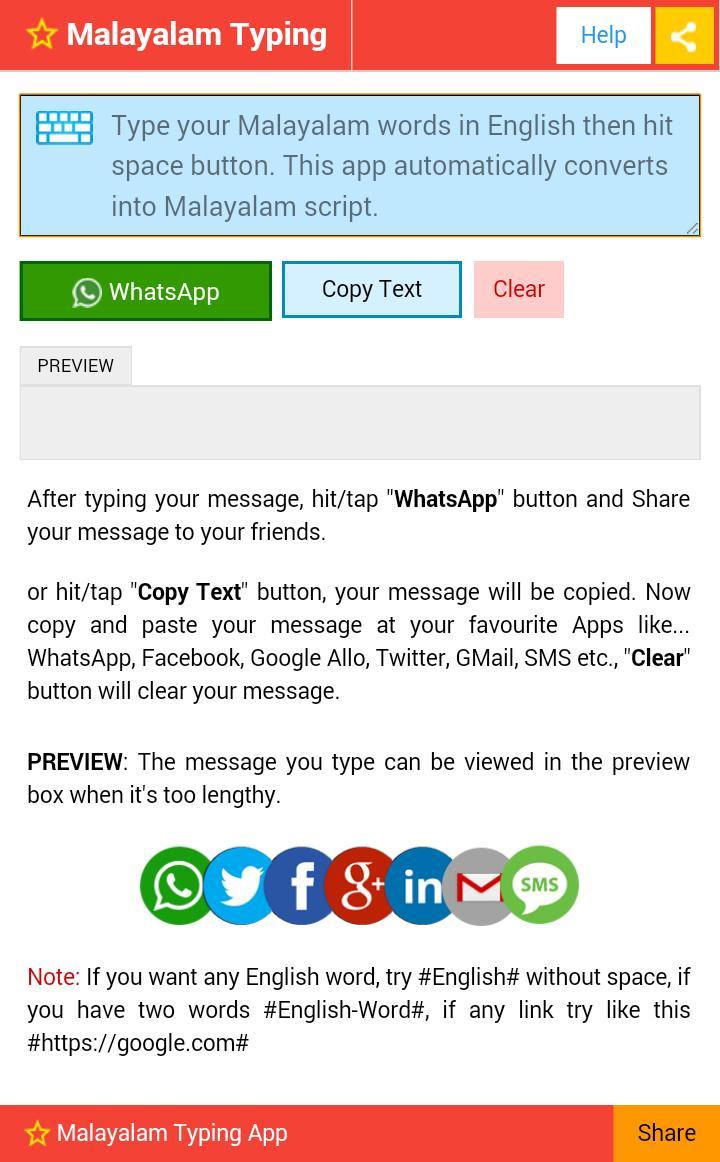 Whatsapp Link Malayalam
