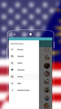 English to Malay Dictionary screenshot 2