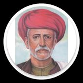 Mali Community icon
