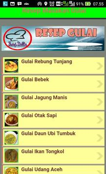 Buku Resep Gulai screenshot 1