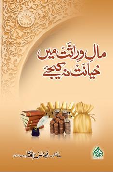 Malee Warasat Dawateislami poster