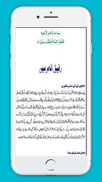 Hajj Dawateislami screenshot 4