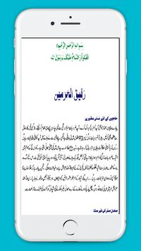 Hajj Dawateislami screenshot 7