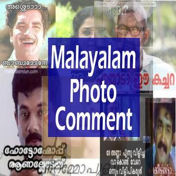 Mallu Photo Comment - Funny HD poster