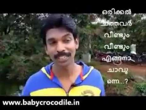 Mallu Photo Comment - Funny HD apk screenshot