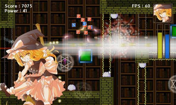 [東方] Marisa Quest screenshot 3