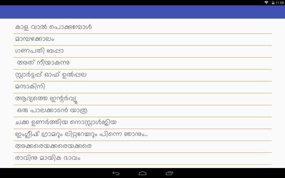 Malayalam mangoseason screenshot 3