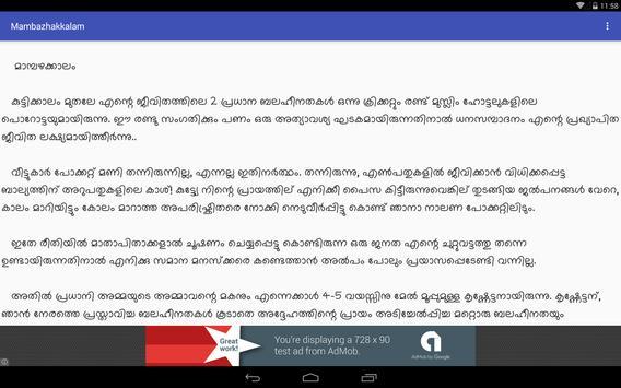 Malayalam mangoseason apk screenshot
