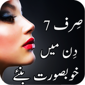 Beauty Tips Urdu icon