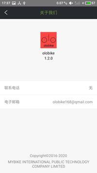 olobike screenshot 3