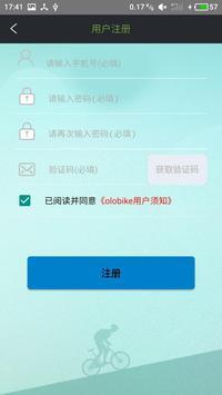 olobike screenshot 1