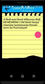 LiveDarshan(SaiBaba+SriBalaji+SidiVinayak+Mahakal) screenshot 5
