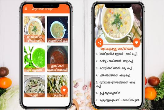 Vegetarian recipes in malayalam descarga apk gratis comer y beber vegetarian recipes in malayalam poster forumfinder Choice Image