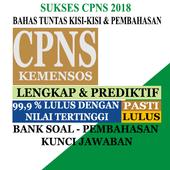 Soal CPNS SDM PKH KEMENSOS 2018 Offline icon