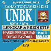 Soal UNBK SMA/MA IPS 2018 Lengkap icon