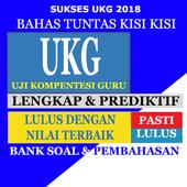 Soal UKG 2018 Offline icon