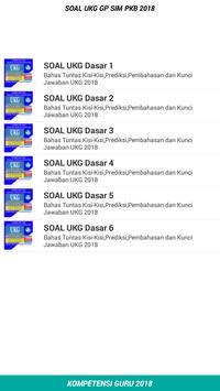 Soal UKG 2018 Offline apk screenshot