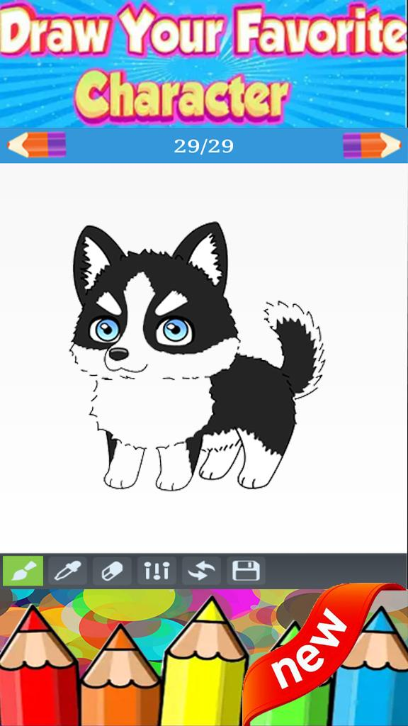 Dessin D Animaux Facile For Android Apk Download