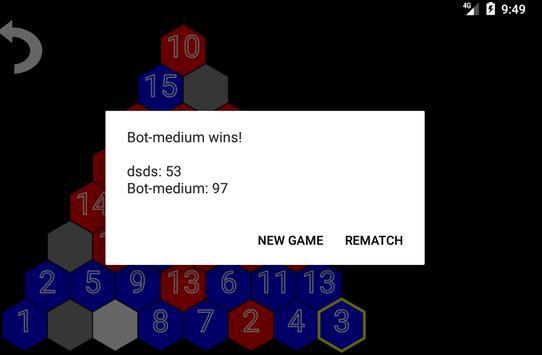 Blackhole screenshot 6