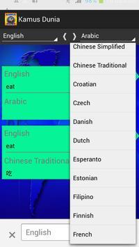 Kamus Lengkap Semua Bahasa screenshot 2