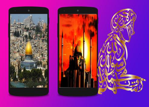The Islamic wallpaper apk screenshot