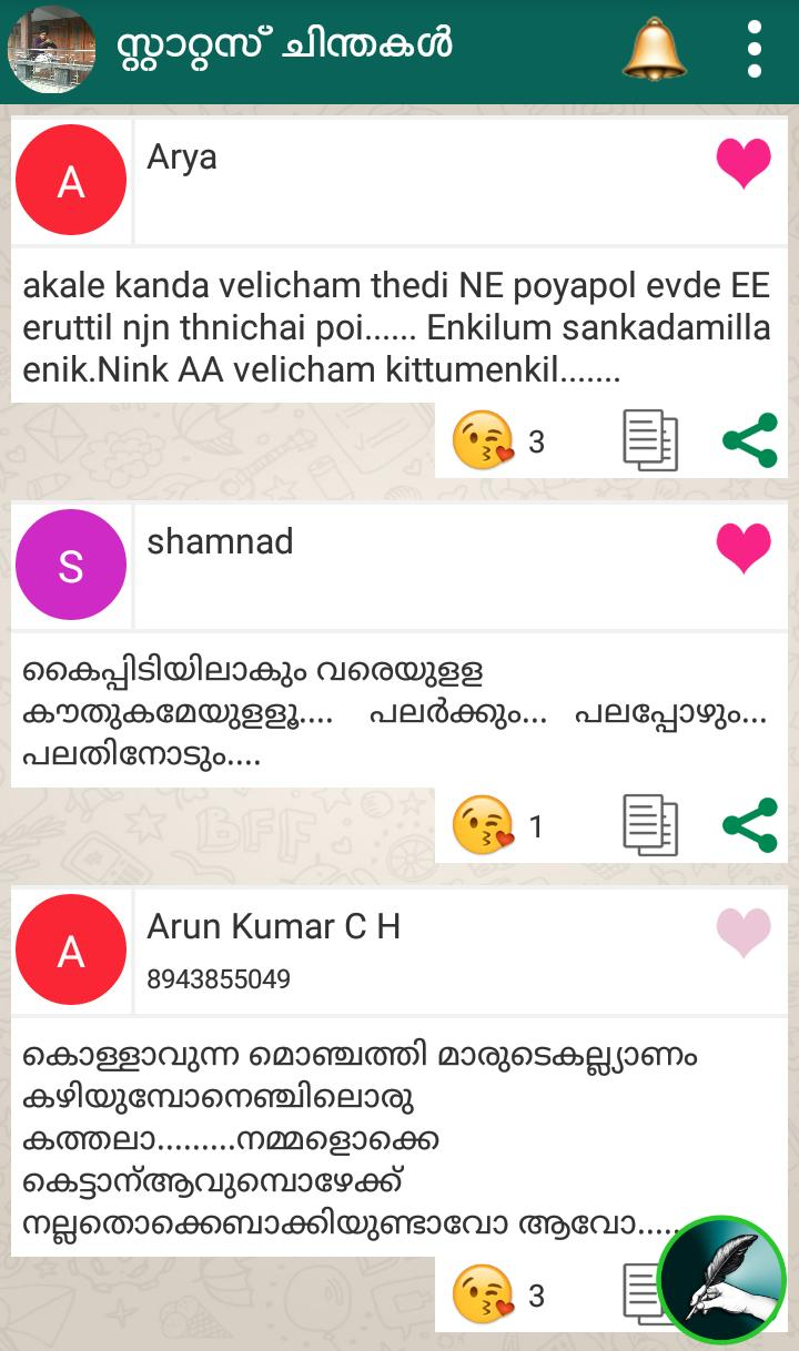 Malayalam Whatsapp Status For Android Apk Download