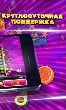 Клуб игровые автоматы screenshot 2