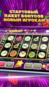 Клуб игровые автоматы screenshot 4