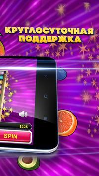 Клуб игровые автоматы screenshot 5