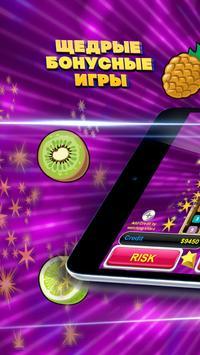 Клуб игровые автоматы screenshot 6