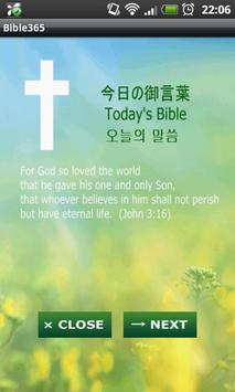 Today's Bible poster
