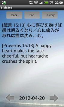 Today's Bible apk screenshot