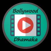 Bollywood Hindi Movie and Song icon