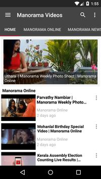 Manorama Videos cho Android - Tải về APK