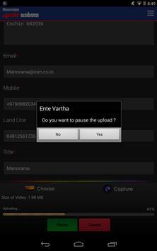 Manorama Ente Vartha screenshot 13