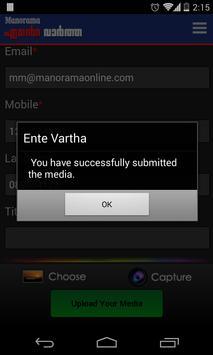 Manorama Ente Vartha screenshot 6