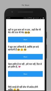 Whatsapp Status 2018 ( Attitude ) screenshot 3