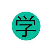 Learn Japanese Free - Manabu Academy icon