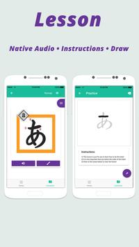 Learn Japanese Free - Manabu Academy apk screenshot
