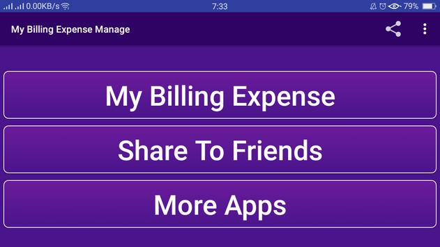My Billing Expense Manage screenshot 1