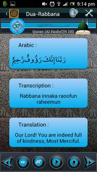 Dua Rabbana (40 Quranic Duas) screenshot 5