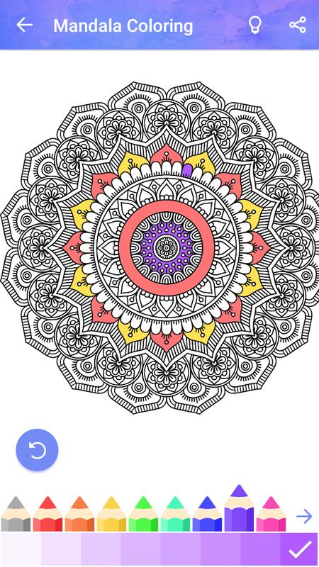 Coloring Book For Mandala Apk Screenshot
