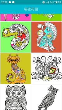 Mandalas Coloring Pages 2017 Poster
