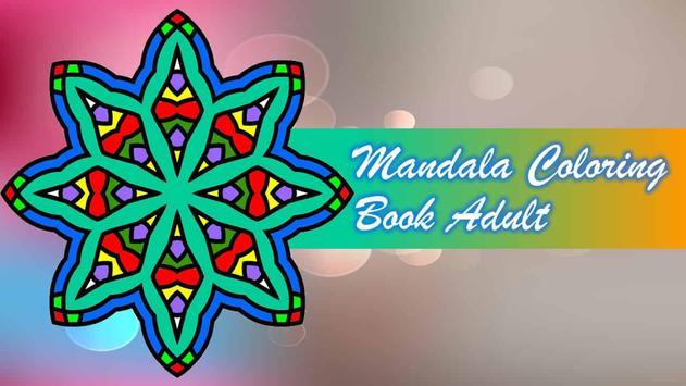 Mandala Coloring Book Adult poster
