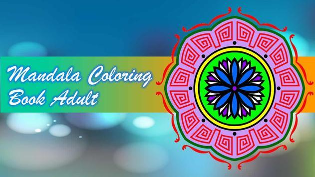 Mandala Coloring Book Adult screenshot 1