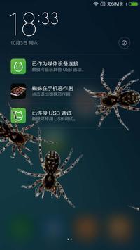 Spider in phone prank screenshot 5