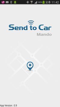 Mando Send To Car poster