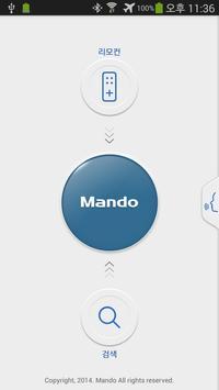 Mando Send To Car apk screenshot