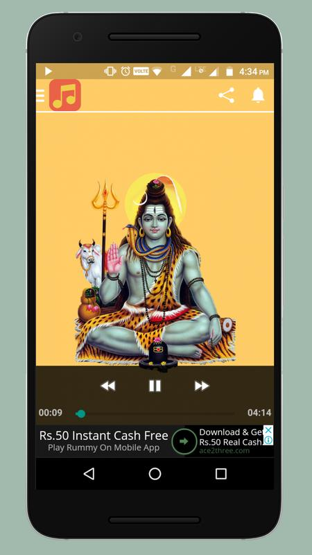 Mangala isai for android apk download.